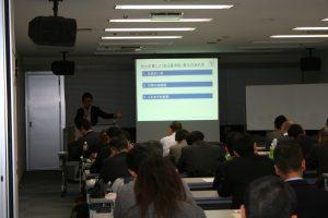 大阪商工会議所様主催 賃金制度セミナー
