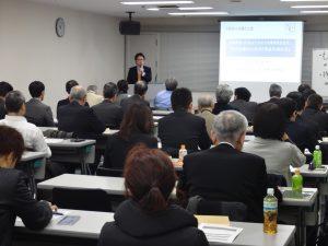 大阪商工会議所主催 賃金制度セミナー