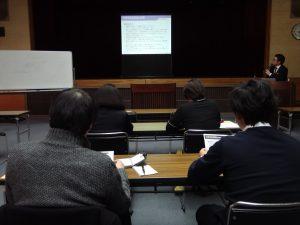 西脇商工会議所様主催 人事評価制度セミナー