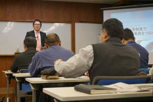 大東商工会議所様主催 人事評価制度セミナー