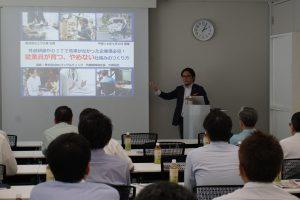 エクス様主催、オービックビジネスコンサルタント様共催 人事評価制度セミナー