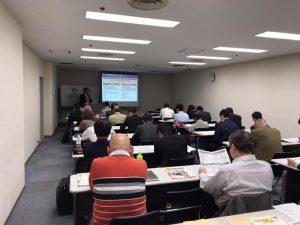 大阪商工会議所様主催 退職金制度セミナー
