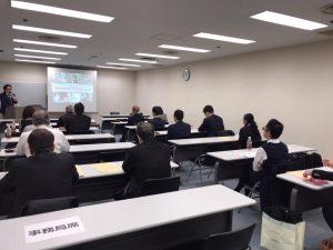 大阪商工会議所主催 退職金制度セミナー